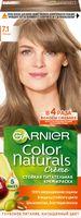 """Крем-краска для волос """"Color Naturals"""" (тон: 7.1, ольха)"""