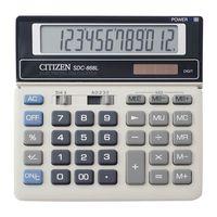 Калькулятор настольный SDC-868L (12 разрядов)