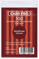 "Протекторы ""Card-Pro. CCG Size"" (66х94 мм; 100 шт.)"