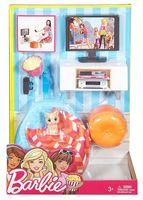 """Набор мебели для кукол """"Барби. Отдых дома"""" (арт. DVX46)"""