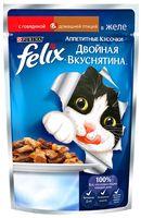 """Пресервы для кошек """"Аппетитные кусочки"""" (85 г; говядина и домашняя птица в желе)"""