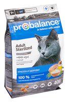 """Корм сухой для стерилизованных кошек """"Sterilized"""" (400 г; с курицей)"""