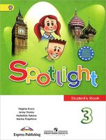 Spotlight 3. Student`s Book
