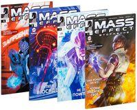 Mass Effect: Вторжение (комплект из 4 томов)