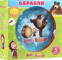 """Барабан """"Маша и Медведь"""""""