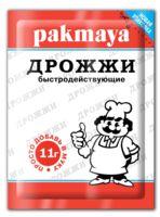 """Дрожжи хлебопекарные """"Pakmaya"""" (11 г)"""