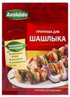 """Приправа для шашлыка """"Avokado"""" (25 г)"""