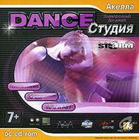 STORM. Dance студия. Электронный Ди-Джей