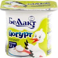 """Йогурт детский """"Беллакт"""" (100 г; 3,2%)"""