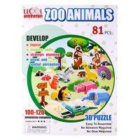 """Сборная модель """"Zoo Animals"""""""