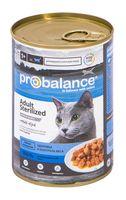 """Консервы для стерилизованных кошек """"Sterilized"""" (415 г)"""