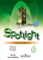 Spotlight 6. Workbook