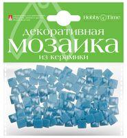 Мозаика декоративная из керамики №17 (8х8 мм; 100 шт.; голубой)