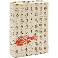 "Подарочная коробка ""Chinese Alphabet and Symbols"" (10,5х16х3,5 см)"