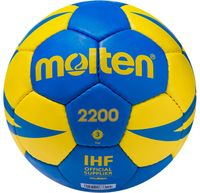 Мяч гандбольный Molten H1X2200-BY №3