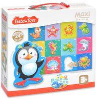 """Пазл maxi """"Baby toys. Водный мир"""" (24 элемента)"""