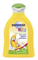 """Шампунь-гель для душа детский """"Sanosan. Банан"""" (200 мл)"""