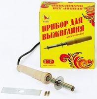 """Инструмент для выжигания """"ЭНИС-В"""" (арт. 2122)"""