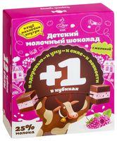 """Шоколад детский молочный """"O'Zera. С белым шоколадом и малиной"""" (90 г)"""