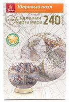 """Пазл-шар """"Старинная карта мира"""" (540 элементов)"""