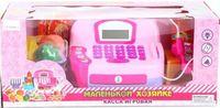 """Игровой набор """"Касса с аксессуарами"""" (арт. Б59840)"""