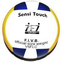 Мяч волейбольный (арт. V58SLC)