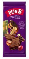 """Шоколад молочный """"Plan B. Фундук и изюм"""" (90 г)"""