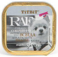 """Консервы для собак """"RAF"""" (100 г; индейка)"""