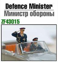 """Набор миниатюр """"Министр обороны с водителем"""" (масштаб: 1/43)"""