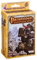 Pathfinder. Возвращение рунных властителей. Шпили Зин-Шаласта (дополнение №6)