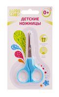 Ножницы детские (арт. HC47)