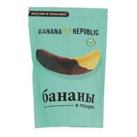 """Банан в шоколадной глазури """"Banana Republic"""" (200 г)"""