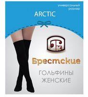 """Гольфины женские хлопковые """"Брестские. Arctic"""""""