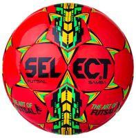 Мяч футзальный Samba №4