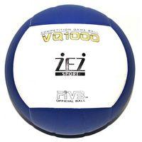 Мяч волейбольный (арт. VQ1000)
