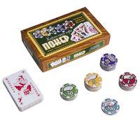 """Набор для покера """"Походный"""" (88 фишек)"""