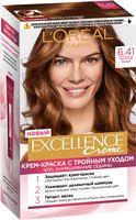 """Крем-краска для волос """"Excellence Creme"""" тон: 6.41, элегантный медный"""