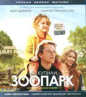 �� ������ ������� (Blu-Ray)