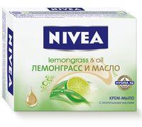 """Мыло """"Лемонграсс и масло"""" (100 г)"""