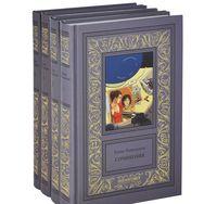 Елена Топильская. Сочинения. В 4 томах (комплект из четырех книг)