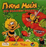 Пчела Майя: Кто поможет Вилли?