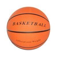 Мяч баскетбольный №7 (арт. RB7-O886)