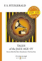 Tales of the Jazz Age IV (м)
