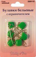 Булавки с безопасным замком (зеленые; 6 шт.)