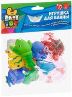 """Набор игрушек для купания """"Подводный мир"""" (9 шт.; арт. В3368)"""