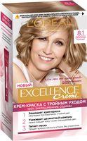 """Крем-краска для волос """"Excellence Creme"""" тон: 8.1, светло-русый пепельный"""