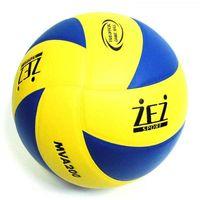 Мяч волейбольный (арт. K-501)