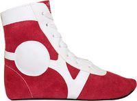 Обувь для самбо SM-0101 (р.32; замша; красная)