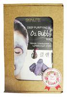 """Подарочный набор """"SKINLITE 4"""" (маски для лица, патчи)"""