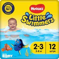 "Подгузники для плавания ""Little Swimmers"" (3-8 кг; 12 шт.)"
